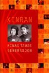 Kinas-tause-generasjon_hd_image